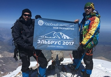 "Миссия ""Эльбрус"" и ""Антарктида"""